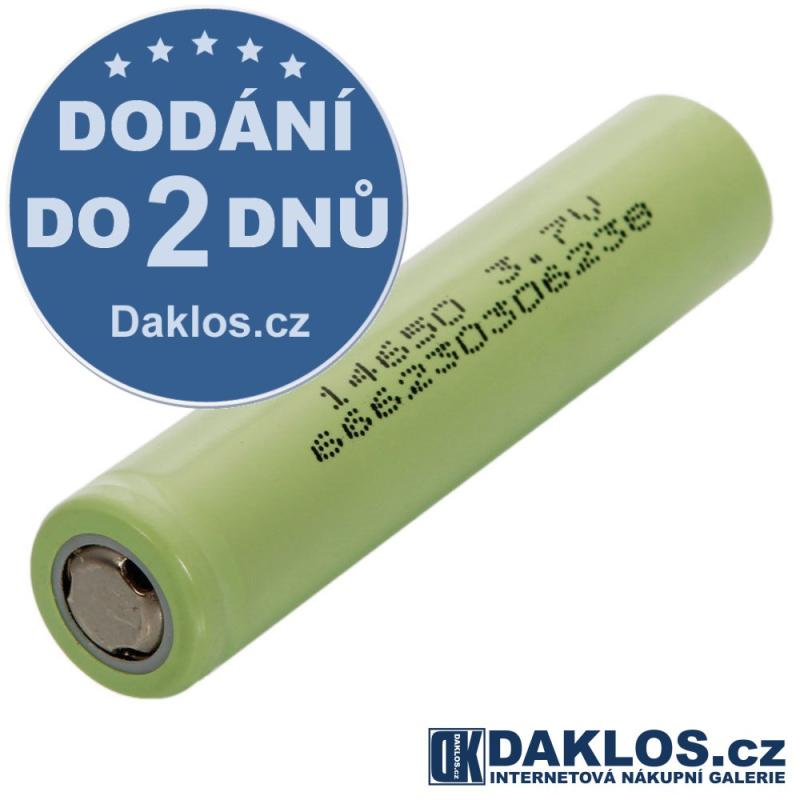 Nabíjecí baterie 14650 3,7V 1800mAh DKC182040214184