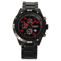 Pánské sportovní / společenské hodinky s kalendářem CURREN