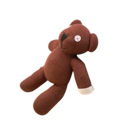 Plyšový medvídek Mr. Bean